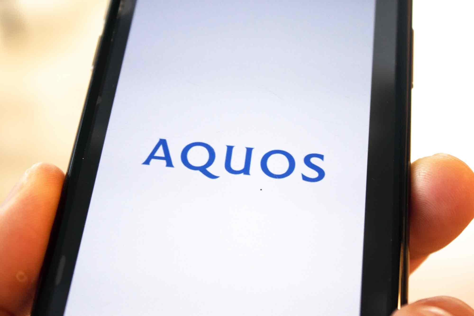 AQUOSリモート予約のアプリトップ画面