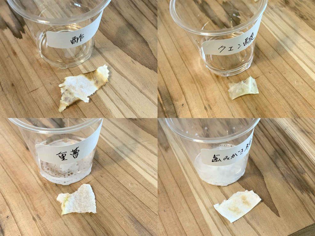 ニッパーからお酢、クエン酸、重曹、歯磨き粉を使用して錆びがどのくらい落ちるかを検証した結果
