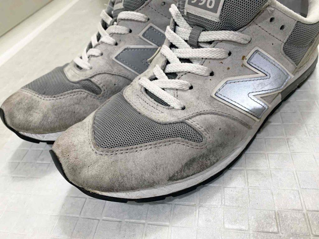 靴の洗剤代用エマールで洗う前のニューバランス・スニーカーCM996