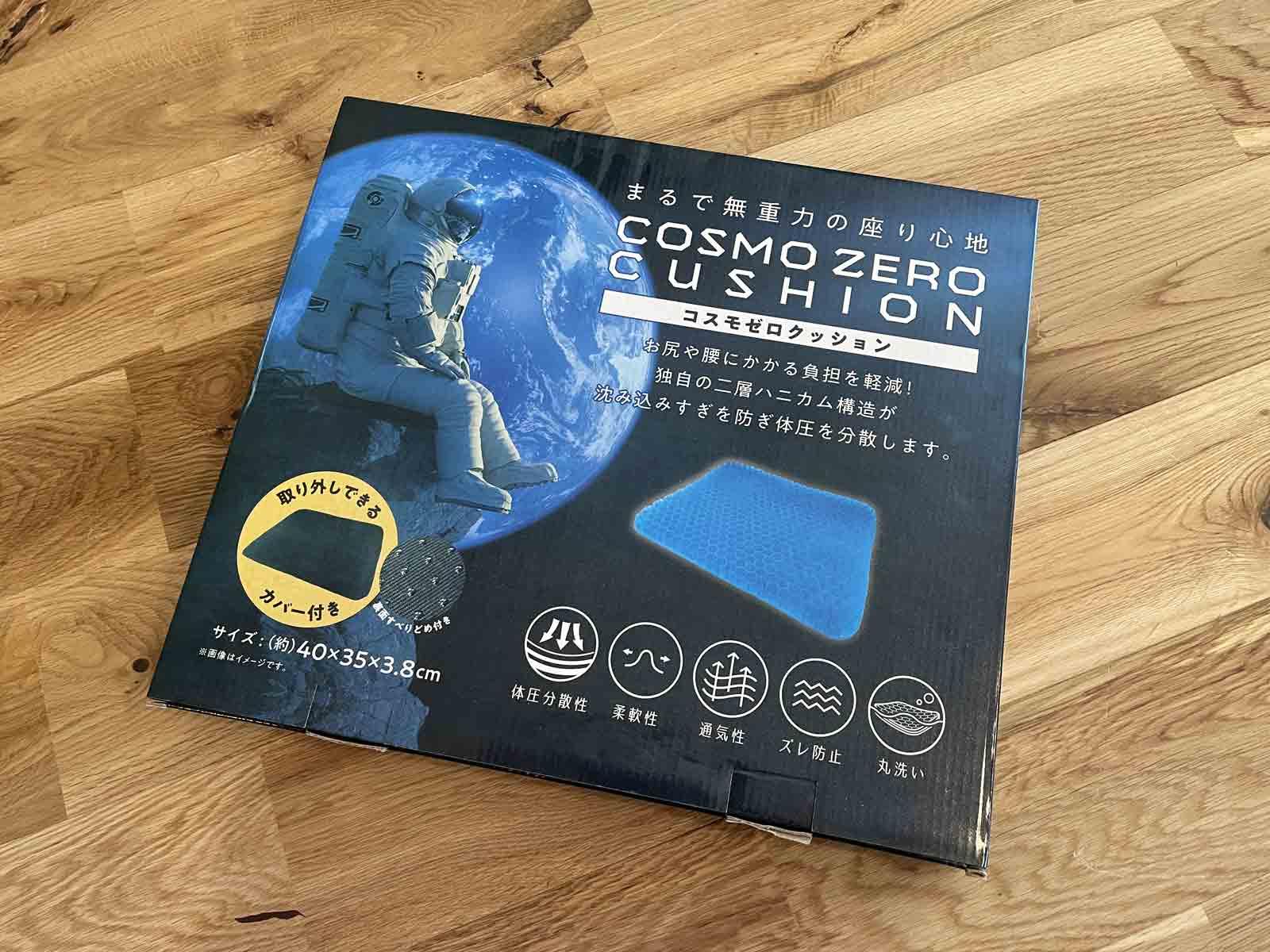 ドンキホーテのゲルクッション「コスモゼロクッション」の箱