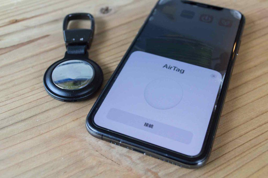 Apple AirTagにiPhoneを近付けると接続設定画面が開く