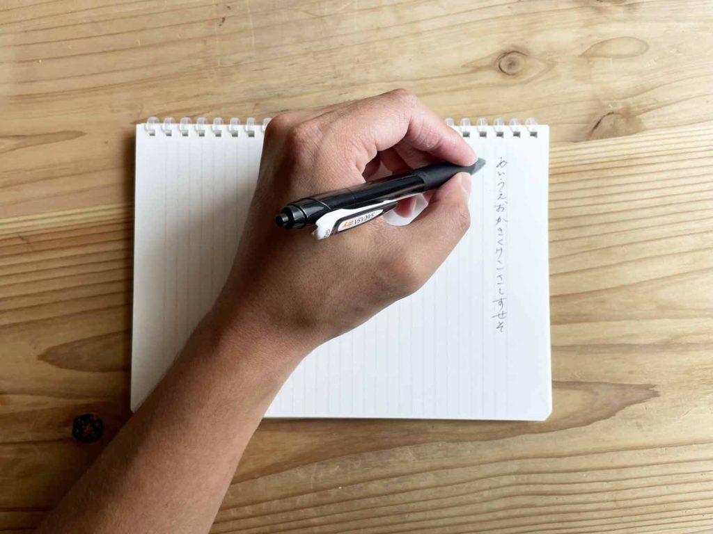 ノートを横向きにして書くと補助線が縦になるので左利きには便利