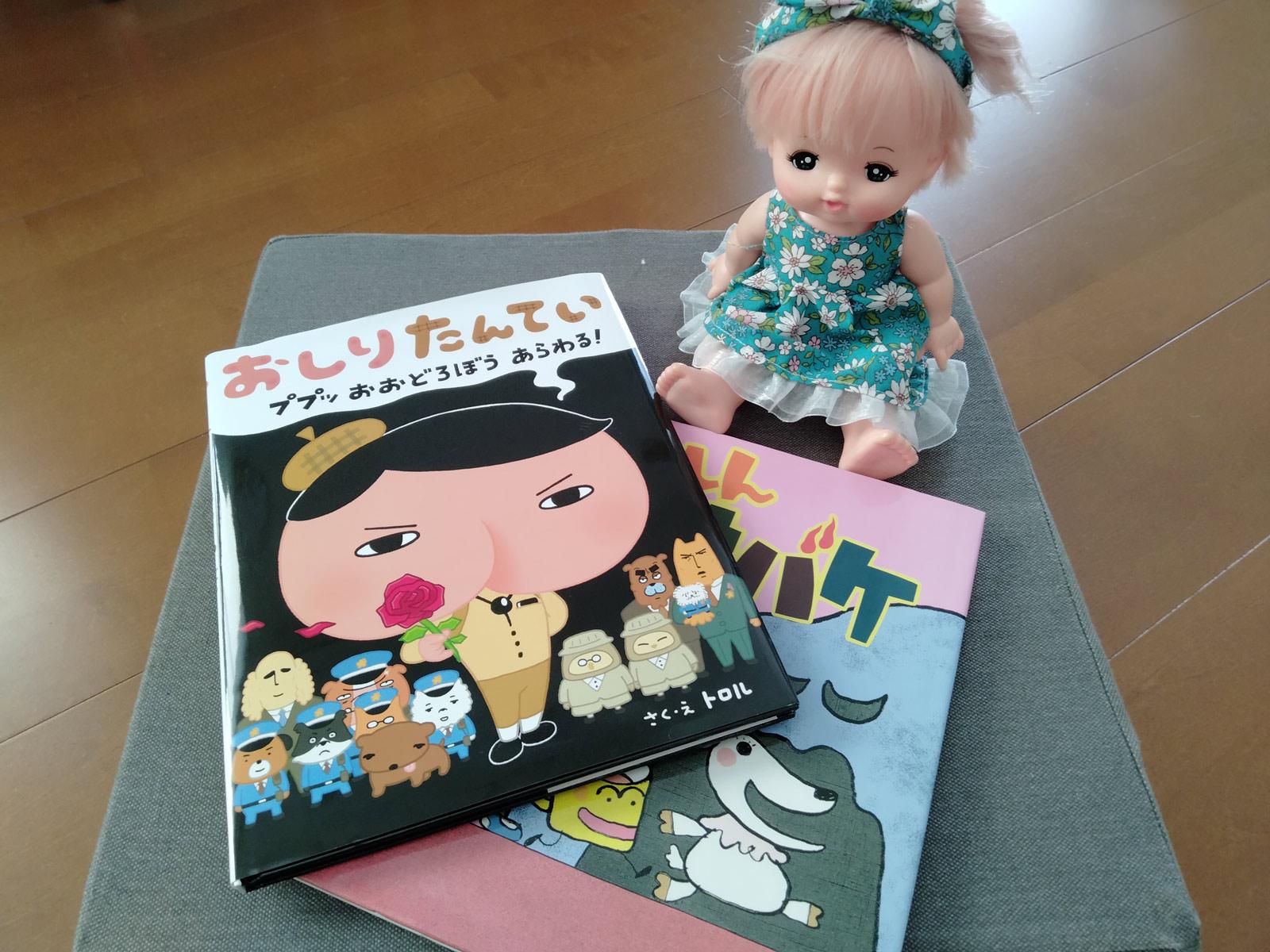 2000円以内で買える3歳の女の子が喜ぶプレゼント