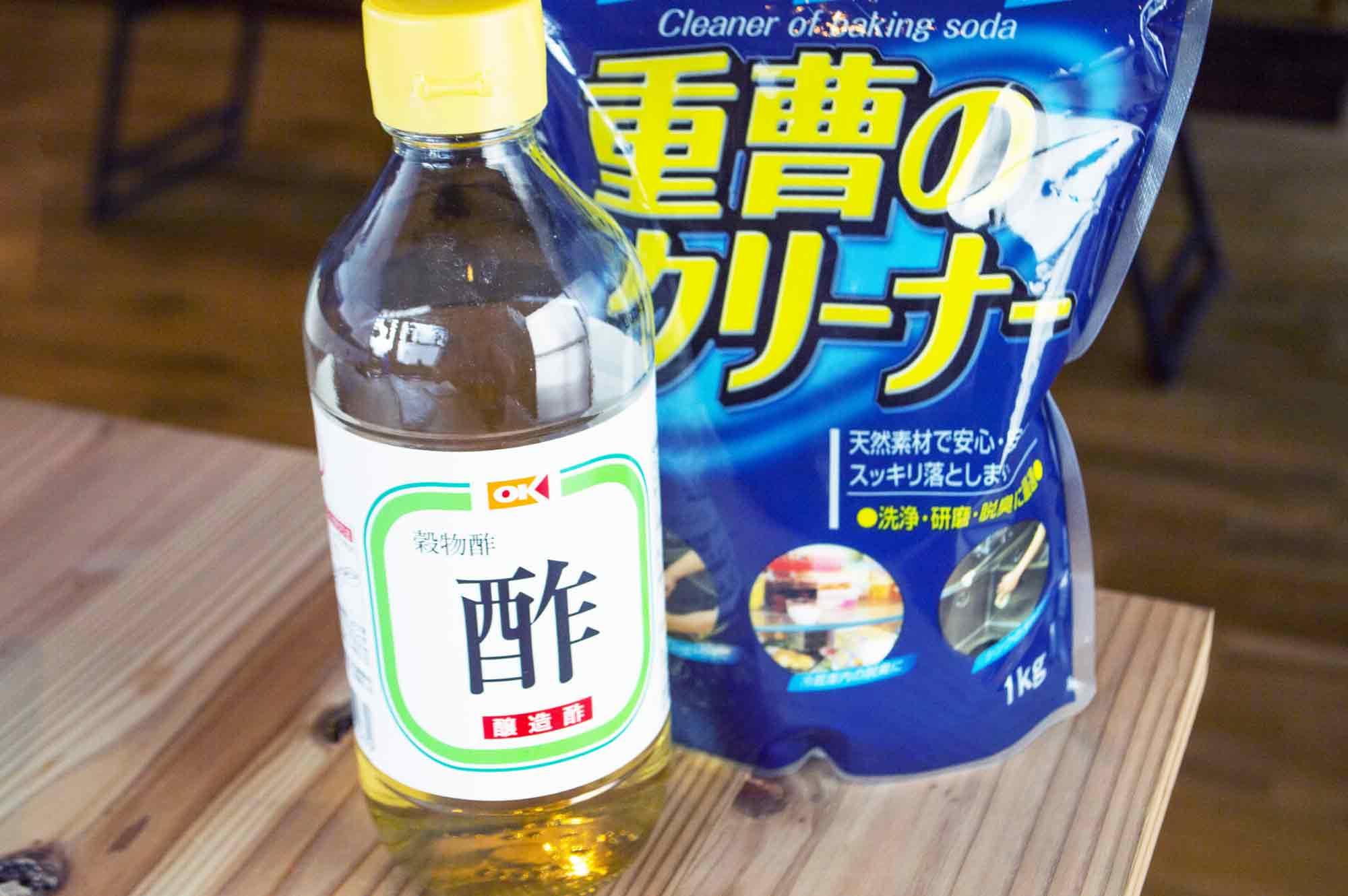 お酢の瓶と重曹粉末パッケージ