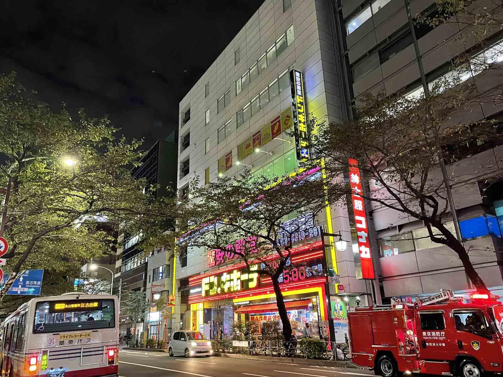 中野駅の近くにあるドンキホーテ